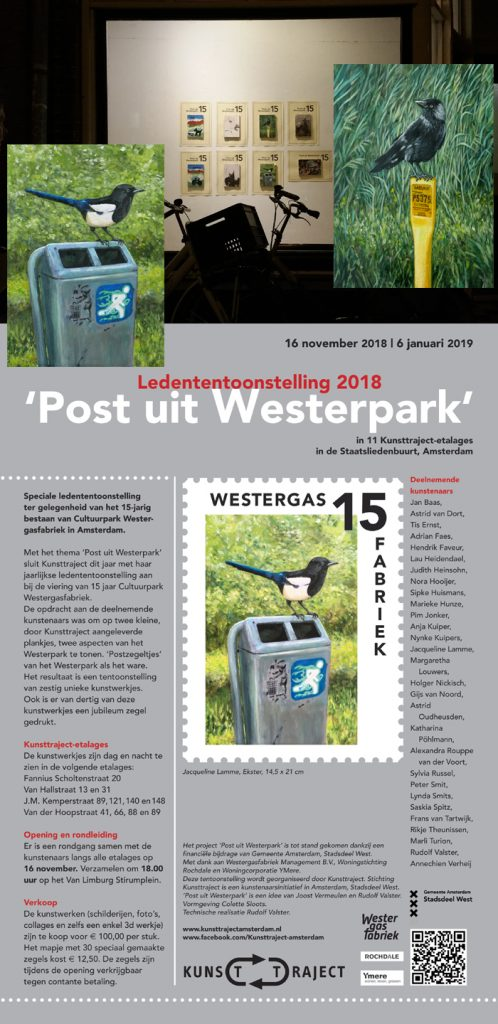 Exposition/expositie Post uit Westerpark